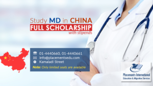 Full Scholarship To Study MD in China
